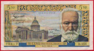 5-francs-pasteur-1-7-1965-6819