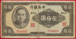 chine-500-yuan-1944-4035