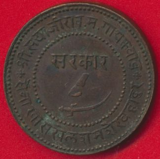 indes-baroda-2-paisa-1948-vs