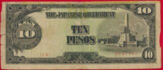 japanese-government-ten-pesos-7752