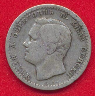 serbie-50-para-1875-vs