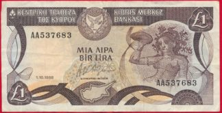 chypre-one-pound-lira-1988-7683-vs