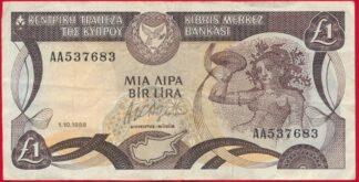 chypre-one-pound-lira-1988-7683-vs