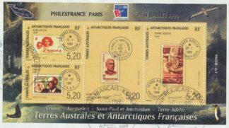 lettre-entier-postal-taaf-philexfrance-1999-flamme-bloc