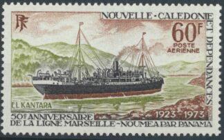 nouvelle-caledonie-50-anniversaire-liaison-marseille-noumea-60-francs-poste-aerienne