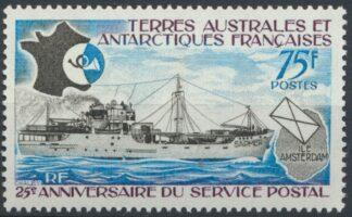 taaf-25-anniversaire-service-postal-75-francs