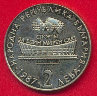 bulgarie-2-leva-1987