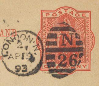 entier-postal-grande-bretagne-one-penny-1893-vs