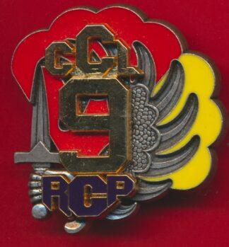 insigne-9-regiment-chasseur-parachiste-compagnie-commandement-logistique