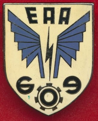 insigne-entrepot-armee-air-609