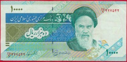 iran-10000-rials-islamic-7022