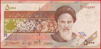 iran-5000-rials-5792