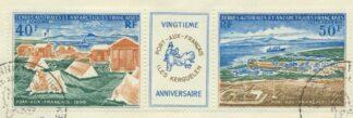 lettre-paquebot-mixte-gallieni-iles-australis-mission-1971-anniversaire-port-francais-1