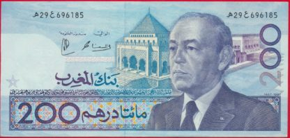maroc-200-dhirams-1987-6185