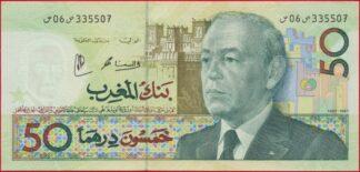 maroc-50-dhirams-1987-5507
