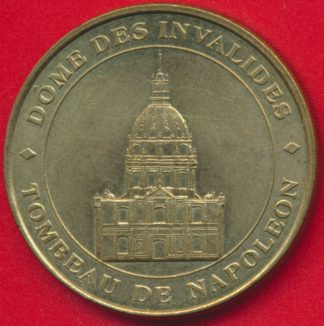 monnaie-paris-dome-invalides-tombeau-napoleon-1998
