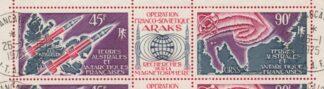 planche-taaf-terres-australes-antarctiques-francaises-45-francs-operation-franco-sovietique-araks