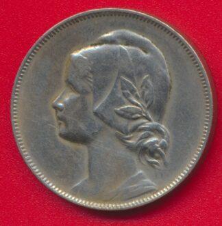 portugal-4-centavos-1917-vs