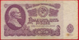 russie-urss-20-roubles-1961-6288