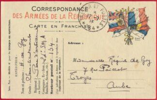 correspondance-militaire-aux-armees-republique-franchise-17-7-15