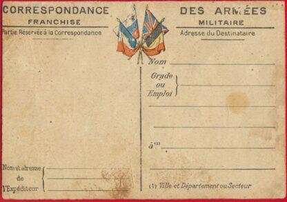 correspondance-militaire-aux-armees-republique-franchise-carte-front