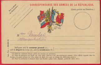 correspondance-militaire-aux-armees-republique-franchise-nicolas-administration