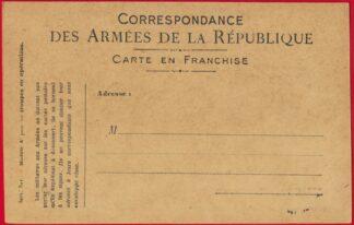 correspondance-militaire-aux-armees-republique-franchise-noir-blanc-vs