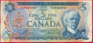 canada-5-dollars-1972-5901