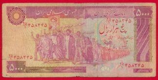 iran-5000-rials-coeur-32