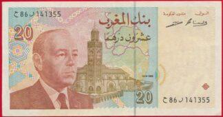 maroc-20-dirhams-1996-1355-vs