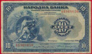 yougoslavie-10-dinara-1920-8650