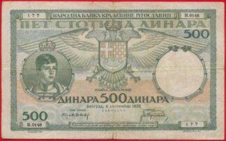 yougoslavie-500-dinara-1935-0148