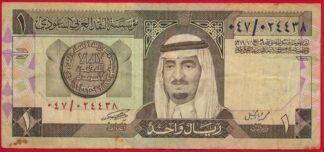 arabie-saoudite-riyal-
