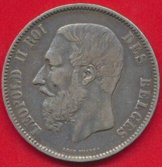 belgique-5-francs-1868-vs