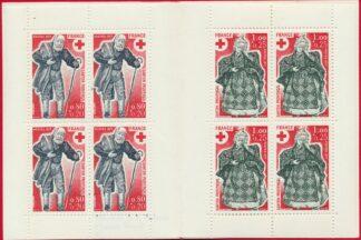 carnet-croix-rouge-1977-vs