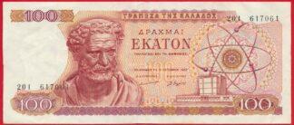 grece-100-drachme-1967-7061