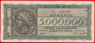 grece-5000000-drachmes-1944