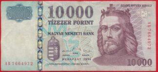 hongrie-10000-forint-1998-4972