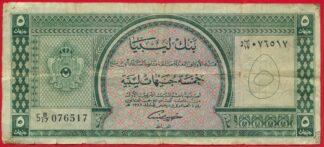 libye-5-pound-1963-6517