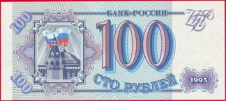 russie-100-roubles-1993-2754