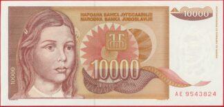 yougoslavie-10000-dinara-1992-3824