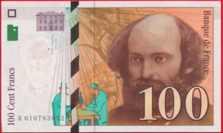 100-francs-cezanne-1997-3652-vs