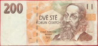 200-korun-republique-tcheque-1993-7026