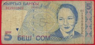 kyrgyzstan-5-som-nd-1994-0802