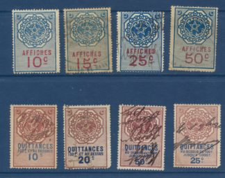 lot-timbres-fiscaux-maroc-8