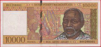 madagascar-10000-francs-roa-arivo-ariary-8001