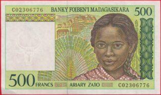 madagascar-500-francs-zato-ariary-6776