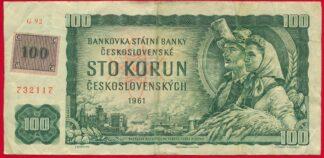 republique-tcheque-100-korun-nd-1993-1961-timbre-stamp-2117