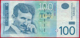 serbie-100-dinara-2013-8169