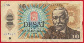 tchecolsovaquie-desat-10-korun-1986-4225-vs